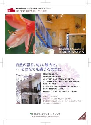 dm_kuruma_1