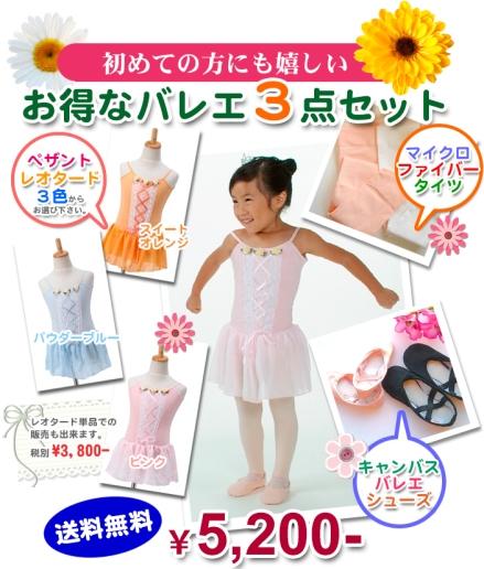 item1_09